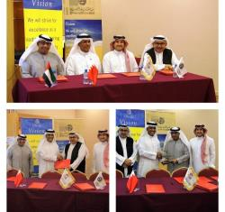 Sign an agreement with the International Arbitration Center