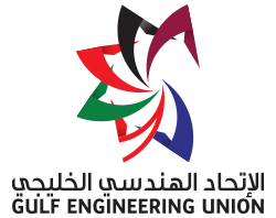 Gulf Engineering Union